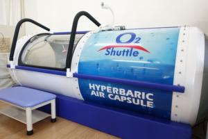 高気圧酸素カプセル O2カプセルのご案内